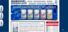 Продажа таблеток для похудения