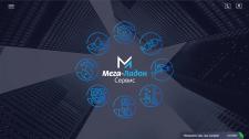 Сайт фасилити компании (HTML)