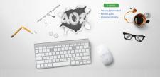 404 страница - freelancehunt.com