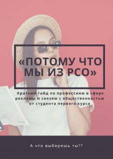"""Текст для публикации в социальной сети """"ВКонтакте"""""""