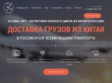 Сайт на чистом HTML и CSS