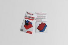 Дизайн флаеров для компании Evacar
