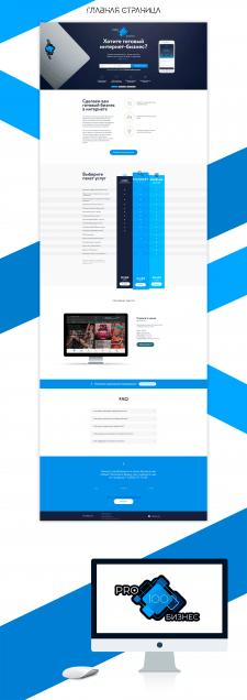 Сайт для компании по созданию бизнеса в интернете