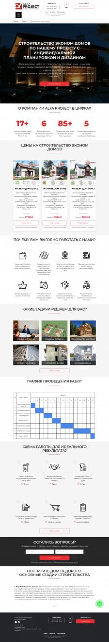 Pmg.kiev