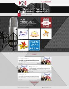 """Дизайн сайта для медиахолдинга """"Семерка"""" г. Тюмень"""