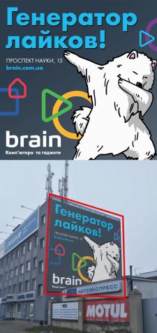 Магазин техники и гаджетов