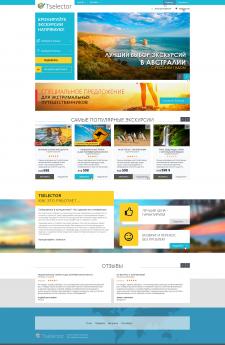 Дизайн сайта по продаже туристических услуг