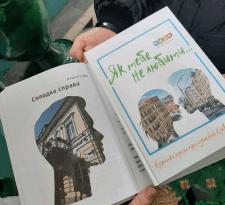 Оповідання для дітей