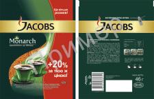 Упаковка на кофе Jacobs