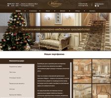 Valesco Мебельное производство
