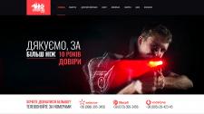Дизайн для Lasertag.ck.ua