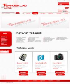 Интернет-магазин Техносклад