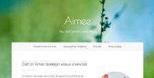 Сайт Aimee