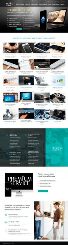 Разработка сайта сервиса ремонта техники в Харьков