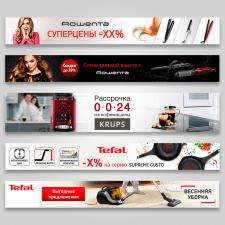 Дизайне веб-баннеров