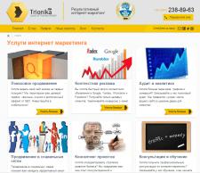trionika.com.ua