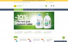 Интернет-магазин KiVe