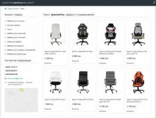Наполнение интернет магазина мебелью