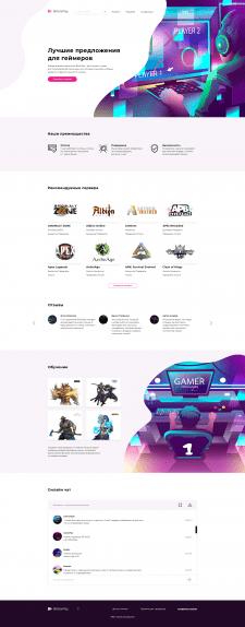 Дизайн сайта игровых ценностей