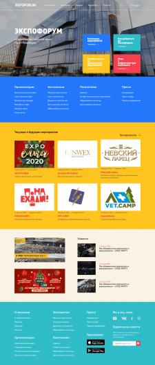 ЭКСПОФОРУМ - конгрессно-выставочный центр