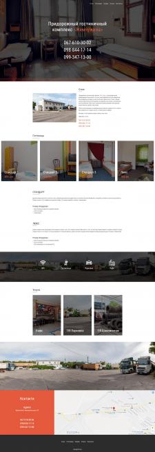 Придорожный гостиничный комплекс «Жемчужина»