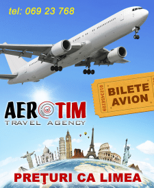 реклама туристического агенства