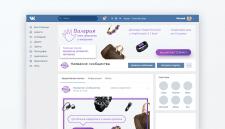 Оформление 14 групп для сети аукционов «Валерия»
