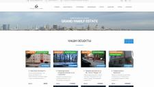 Продвижение сайта недвижимости