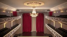 Interior design of the concert hall