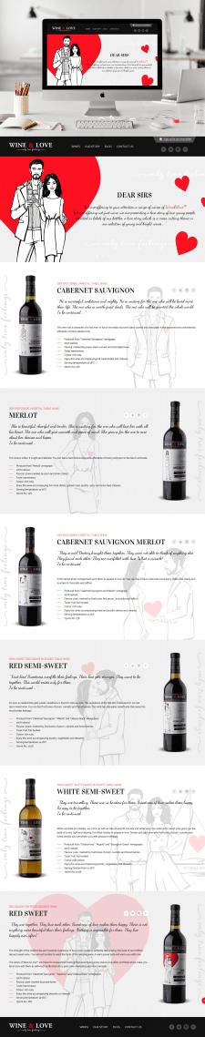 "Дизайн сайта ""Wine&Love"""