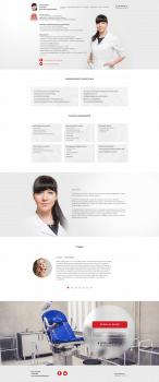 Сайт визитка для врача уролога