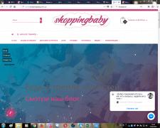 создание сайта-визитка, интернет - магазин