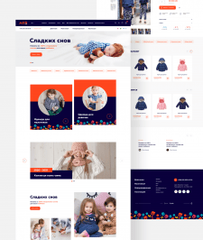 """Интернет-магазин детской одежды """"MOD"""""""