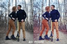 Тонирование Осенняя love story + пластика