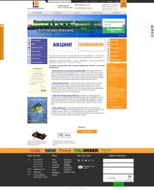 Администрирование сайта eleng.com.ua (ModX)