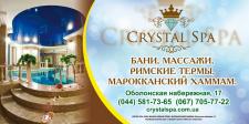 CrystalSpa