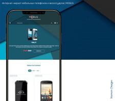 Интернет-маркет мобильных телефонов | MOBUS