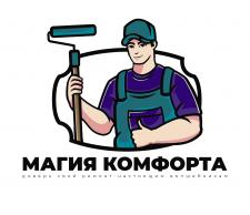 Макет логотипа (ремонт)