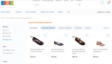 Наполнение сайта, CMS Битрикс (товары с ТП)