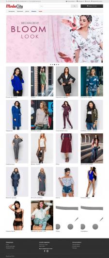 Оптимизация сайта интернет-магазина женской одежды
