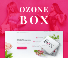 OZONE BOX — Natural Ozone Cosmetics onepage