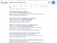 медные полотенцесушители google Украина