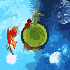 Планета принца