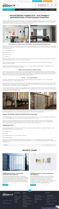 Эксклюзивные радиаторы – вся правда о дизайнерских