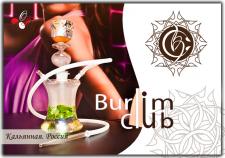"""Burlim Club"""