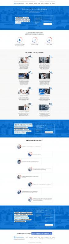 Дизайн Landing Page СпецСтройИнжиниринг
