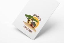 Логотип для готелю в м. Шацьк