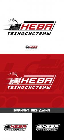 Логотип для компании по продаже диз. генераторов