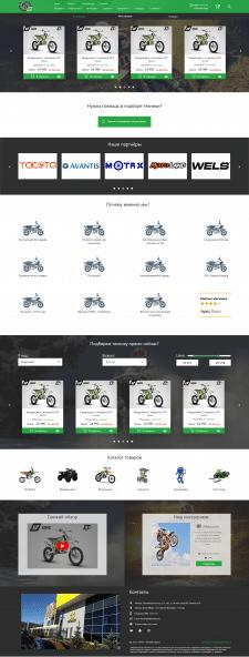 Дизайн сайта питбайков