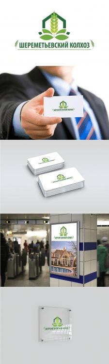 Логотип для продукции